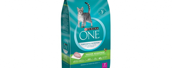 Purnia ONE Dry Cat Food new