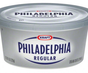 Printable Coupon – SAVE $1 on Philadelphia Spread