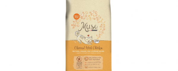 Purina Muse Dry Cat Food new