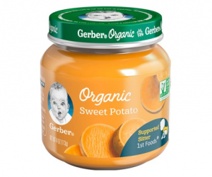Printable Coupon – SAVE $1 on Gerber Organic Jars